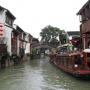 Китайская Венеция – город Сучжоу