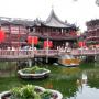 В зимние дни - тепло воспоминаний о Китае! Неповторимый Сад радости