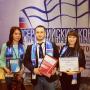 Пятое общежитие - призер Всероссийского конкурса