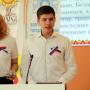 Русь Заповедная, День России: национальная идея глазами студентов