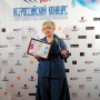 Победителей конкурса в сфере развития органов студенческого самоуправления наградили в Москве