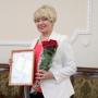 И.П.Авиловой вручено благодарственное письмо Минобрнауки
