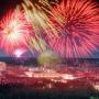 День освобождения Белгорода, День любимого города