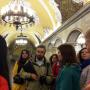 Москва глазами студентов: «Инженерное чудо Москвы»