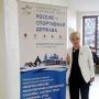 Проректор Авилова И.П. на Международном спортивном форуме «Россия — спортивная держава»